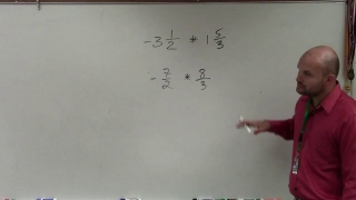 Multiply two mixed numbers by each other with unlike denominators